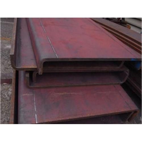 Mild-Steel-Bend7