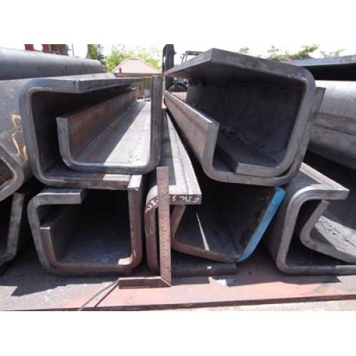 Mild-Steel-Bend5